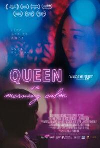 Queen_Poster_June2020_
