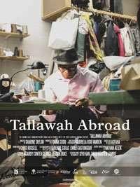 SharineTaylor_TallawahAbroad_MoviePoster-copy
